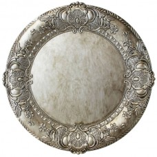 """14"""" Round Silver Embossed Plastic Charger Plate"""