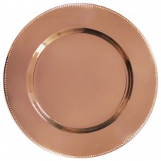 """13"""" Copper Metal Charger Plate with Beaded Rim"""